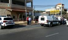 كابول: إصابة شخصين في سطو مسلح على بنك
