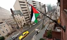 كازاخستان: مقتل أحد مؤسسي الجالية الفلسطينية بإطلاق نار