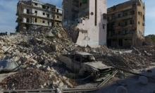سورية: غارات للنظام وروسيا تستهدف أحياء حلب الشرقية