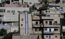 القدس: ازدياد المستوطنين بـ70% بسلوان خلال سبع سنوات