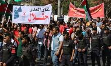 الأردن: مظاهرة احتجاجا على اتفاق تزود بالغاز من إسرائيل