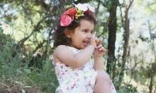 فاجعة في عبلين: وفاة الطفلة لمار قط  عقب نسيانها بسيارة