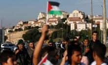 توجس إسرائيلي من نقاش حول المستوطنات بمجلس الأمن