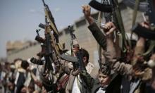 واشنطن تهدد بضربات جديدة في اليمن