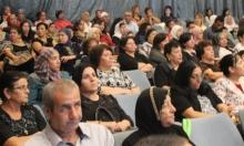 """الناصرة: عشرات النساء في """"سرطان الثدي، مواجهة وتحدي"""""""