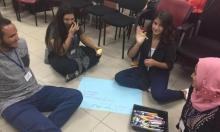 """الناصرة: انطلاق مشروع مناهضة العنف """"لون بلدك بالحياة"""""""
