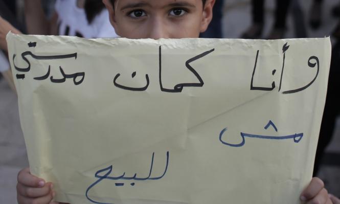 غدا الأحد: الناصرة تستضيف اجتماعا لرابطة الأهالي القطرية
