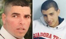 نهاية الأسبوع: 4 ضحايا عرب في حوادث منزلية وسير