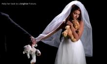وثائقي يسلط الضوء على وحشية زواج القاصرات