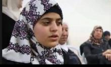 الاحتلال يفرج عن ابنة الشهيد أبو صبيح ويبعدها عن القدس