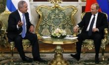 إسرائيل تطالب روسيا بتفاهمات جديدة في سورية