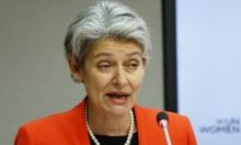"""رفض فلسطيني لتصريحات مديرة """"يونيسكو"""" بخصوص الأقصى"""
