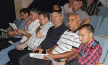 الناصرة: العشرات في الاجتماع العام للرابطة والأمانة تتغيّب