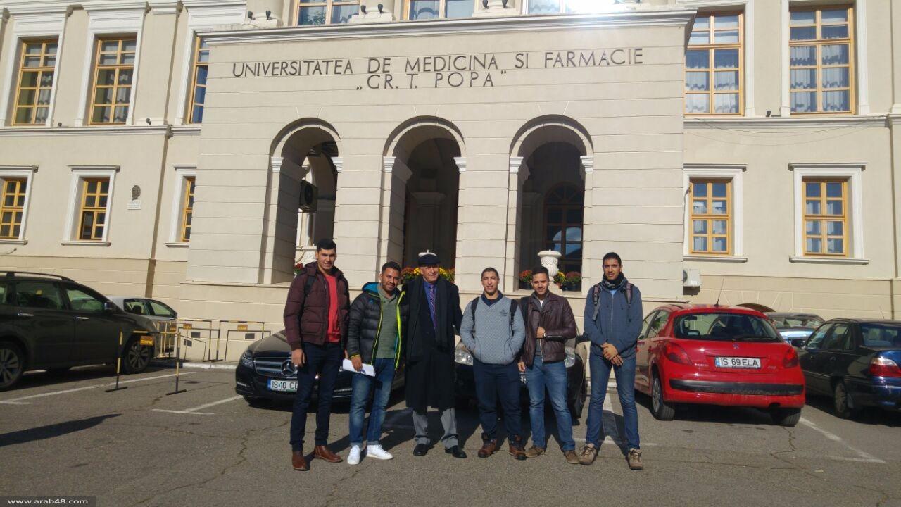 التوصل لتفاهمات في أزمة الطلاب العرب في رومانيا