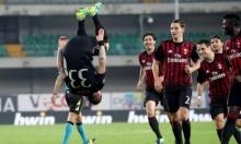 ميلان يفوز على كييفو فيرونا بثلاثية مقابل هدف