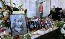رجل يفجر نفسه في باحة مقر التلفزيون الحكومي في أبخازيا