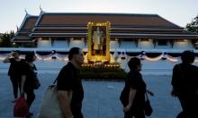 تايلاند: نفاذ الملابس السوداء في مستهل عام حداد