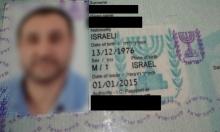 الإفراج عن عربي من الشمال بعد اعتقاله في مصر