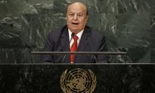 الرئيس اليمني يعلن هدنة مشروطة 72 ساعة