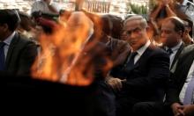 الإدارة الأميركية تنتقد هجوم نتنياهو على بتسيلم ومنظمة أخرى