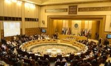 اليمن يعتذر عن رئاسة القمة العربية
