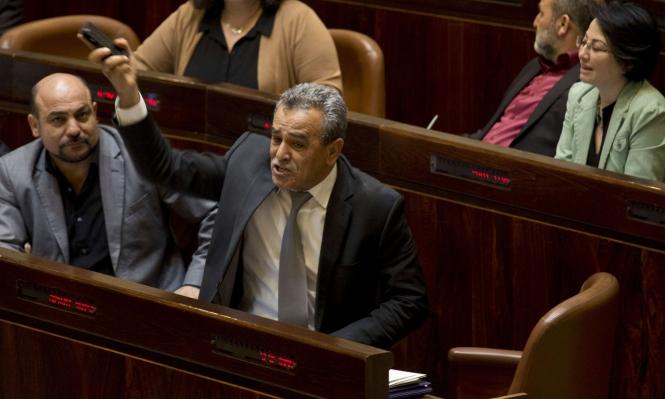 """زحالقة يطالب مصريًا برفض مشاركة """"جائزة التسامح"""" مع مجرم إسرائيلي"""
