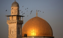 مرة أخرى: اليونيسكو تتبنى نفي العلاقة بين اليهودية والأقصى