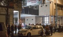 القبض على مسلح احتجز 15 رهينة بمتجر ببروكسل