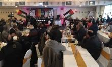 ندوة حول أوضاع القضية الفلسطينية في برلين