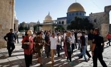 اليونسكو تعيد التصويت اليوم على القرار بشأن القدس