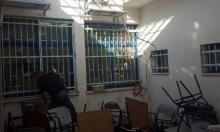 المكر: إطلاق النار على مكتب مديرة مدرسة