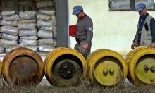 تسرب مواد كيميائية سامة من قاعدة جوية أميركية