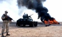 مقتل أميركيين بهجوم على قاعدة عسكرية بأفغانستان