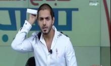 مذيع يحلق شعره على الهواء: عشنك بتهمينا لازم تطمنينا