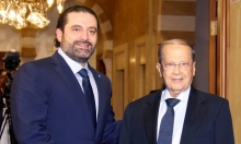 ميشال عون يحظى بأغلبية نيابية بطريقه لرئاسة لبنان