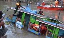 وفاة 72 شخصا جراء غرق عبارة بميانمار