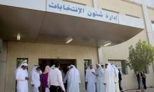 سباق محموم بانتخابات مجلس الأمة الكويتي
