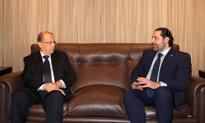 """نواب بـ """"المستقبل"""" يرفضون ترشيح عون لرئاسة لبنان"""