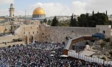"""إسرائيل تتحضر لمعركة """"التراث والتاريخ"""" باليونسكو"""
