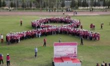 ماراثون نسائي بالجزائر للتوعية حول سرطان الثدي