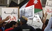 الأردن: تظاهرة مناهضة لاتفاقية الغاز مع إسرائيل