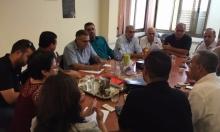 المتابعة تعقد يومًا دراسيًا لبحث تداعيات هبة القدس