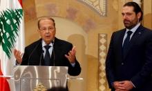 ميشال عون على قاب قوسين من الرئاسة (إنفوجراف)