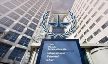 جنوب أفريقيا تنسحب من المحكمة الدولية