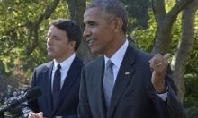 """أوباما: تصريحات ترامب حول الانتخابات """"تقوض ديمقراطيتنا"""""""