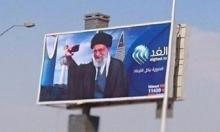 في شوارع القاهرة... خامنئي يلتقط سيلفي أمام معالم خليجية
