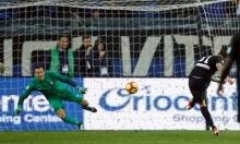 أتالانتا يقهر إنتر ميلان بهدفين مقابل هدف