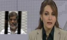 """وصفت مرسي بـ""""السيد الرئيس""""... فصلت وأحيلت للتحقيق"""