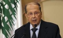 """حزب الله يعلن نيته انتخاب عون ولا """"يمانع"""" الحريري"""