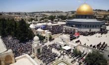 اليونسكو تصوت على مشروع قرار جديد بخصوص القدس
